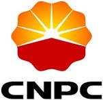 شرکت CNPC